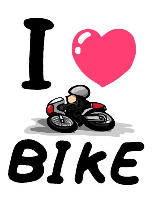 アイラブバイク