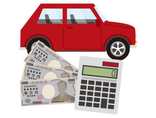 自動車と電卓と現金